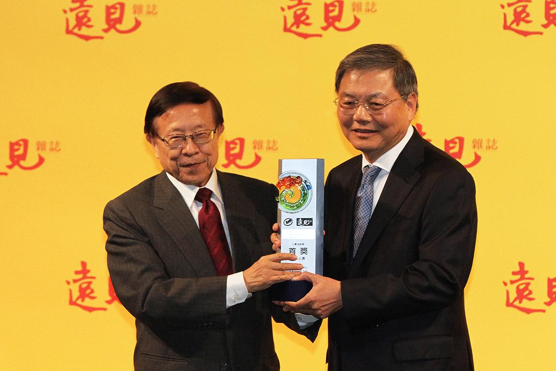 南山人壽勇奪「遠見五星服務獎」人壽保險業第一名
