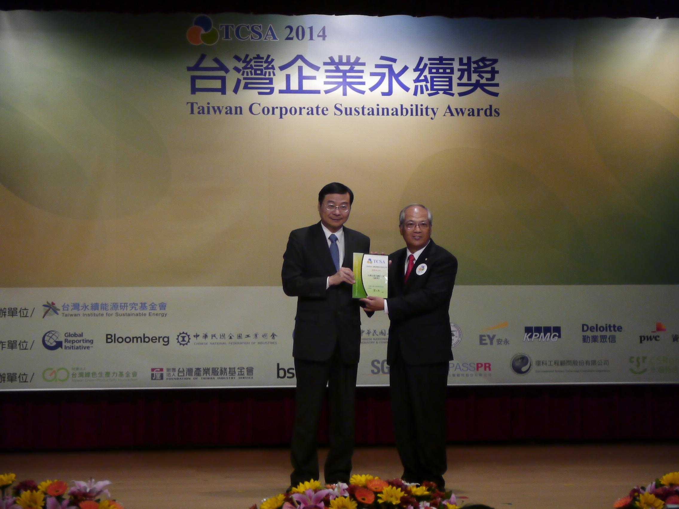 141125 三商美邦人壽獲『企業永續報告獎 大型企業金融業 銅獎』