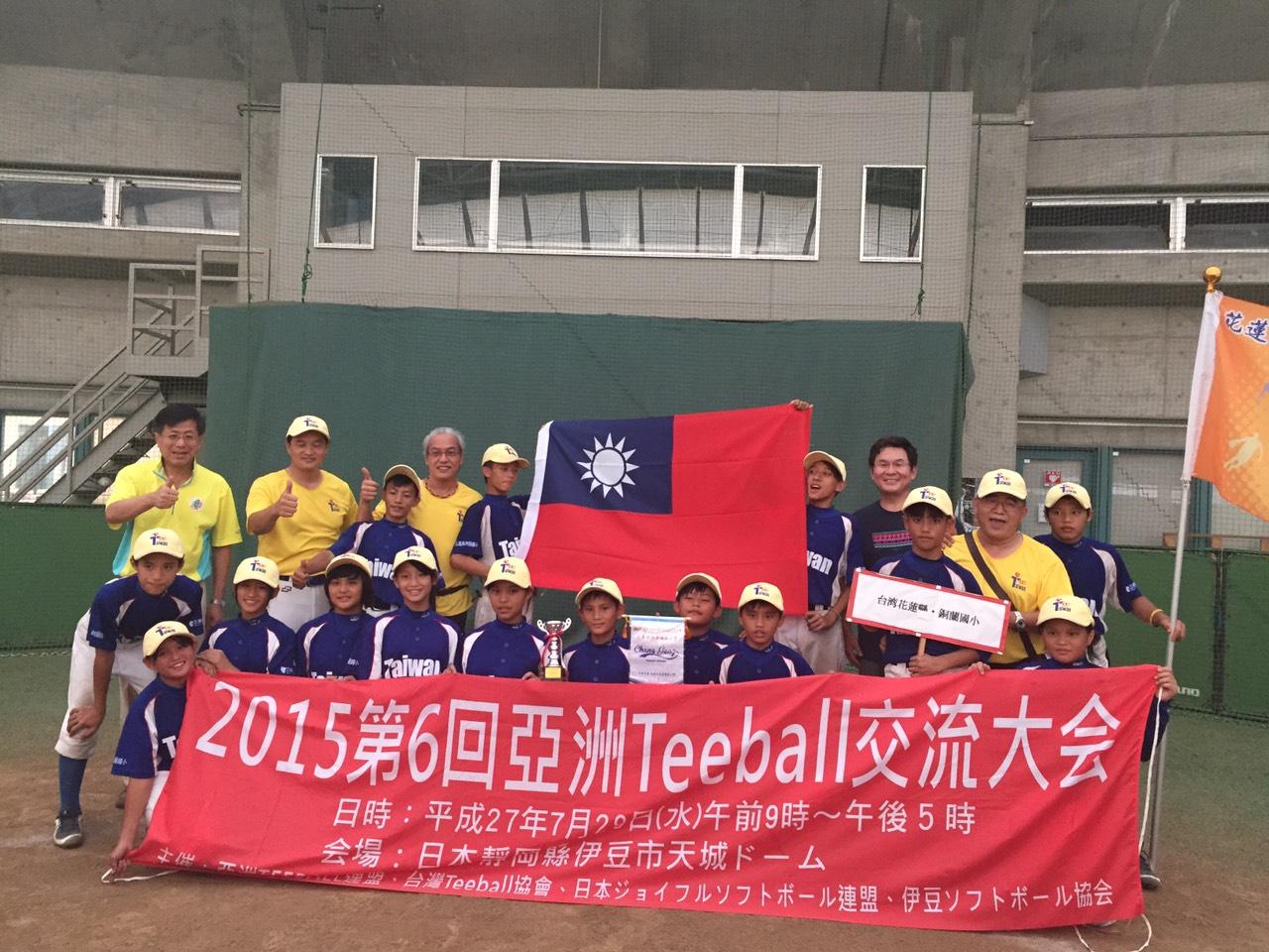 第七屆三商美邦人壽盃Teeball全國樂樂棒球錦標賽開始報名