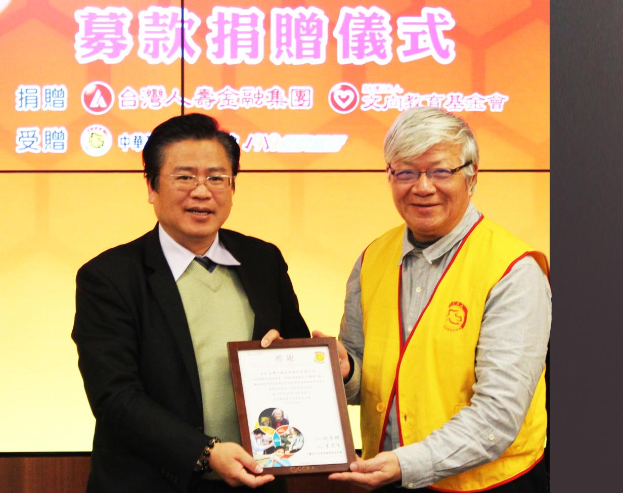 台灣人壽「阿龍愛行動—1919食物銀行」公益捐贈活動成果豐碩