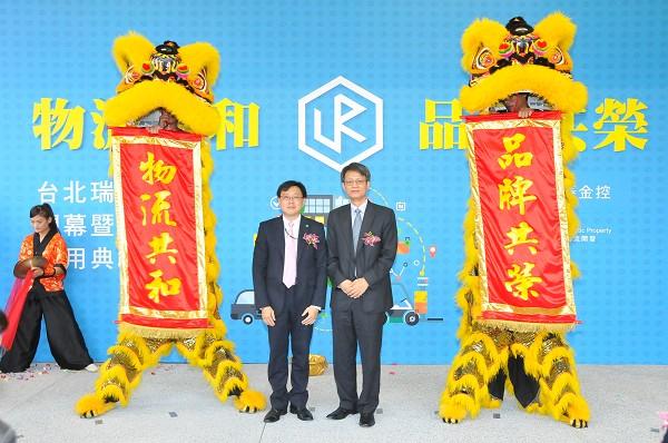 首座安全合法物流園區於6/24在台北瑞芳盛大開幕