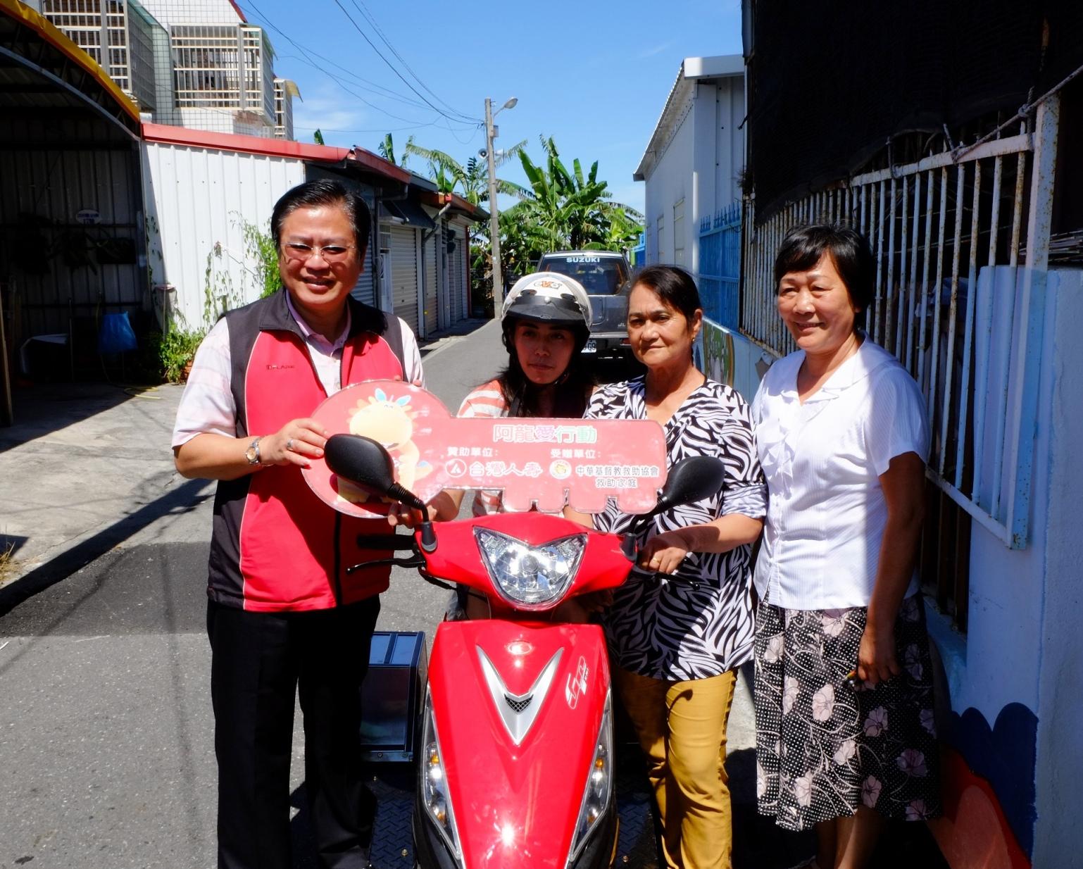 台灣人壽用愛的行動 燃起弱勢家庭重生力量