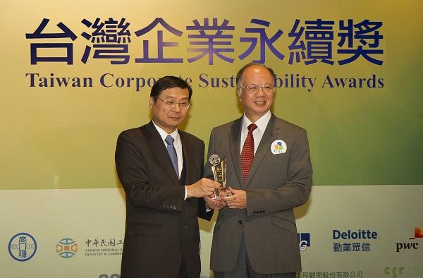南山人壽榮獲台灣企業永續報告獎